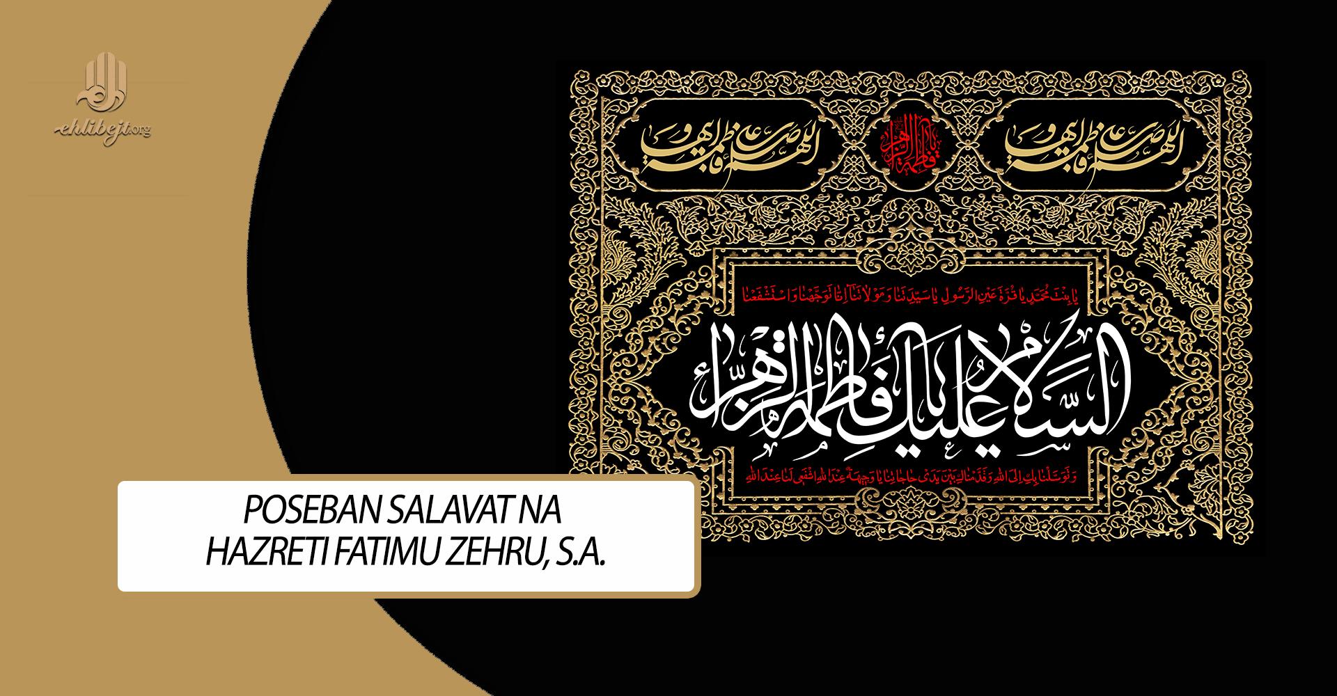 Poseban salavat na hazreti Fatimu Zehru, s.a.