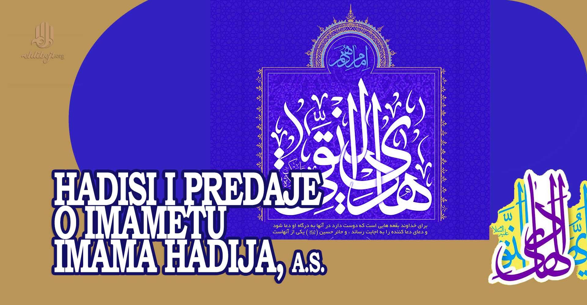 Hadisi i predaje o imametu Imama Hadija, a.s.