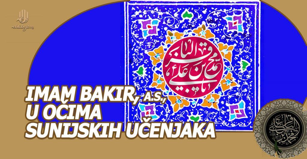 Imam Bakir, a.s., u očima sunijskih učenjaka