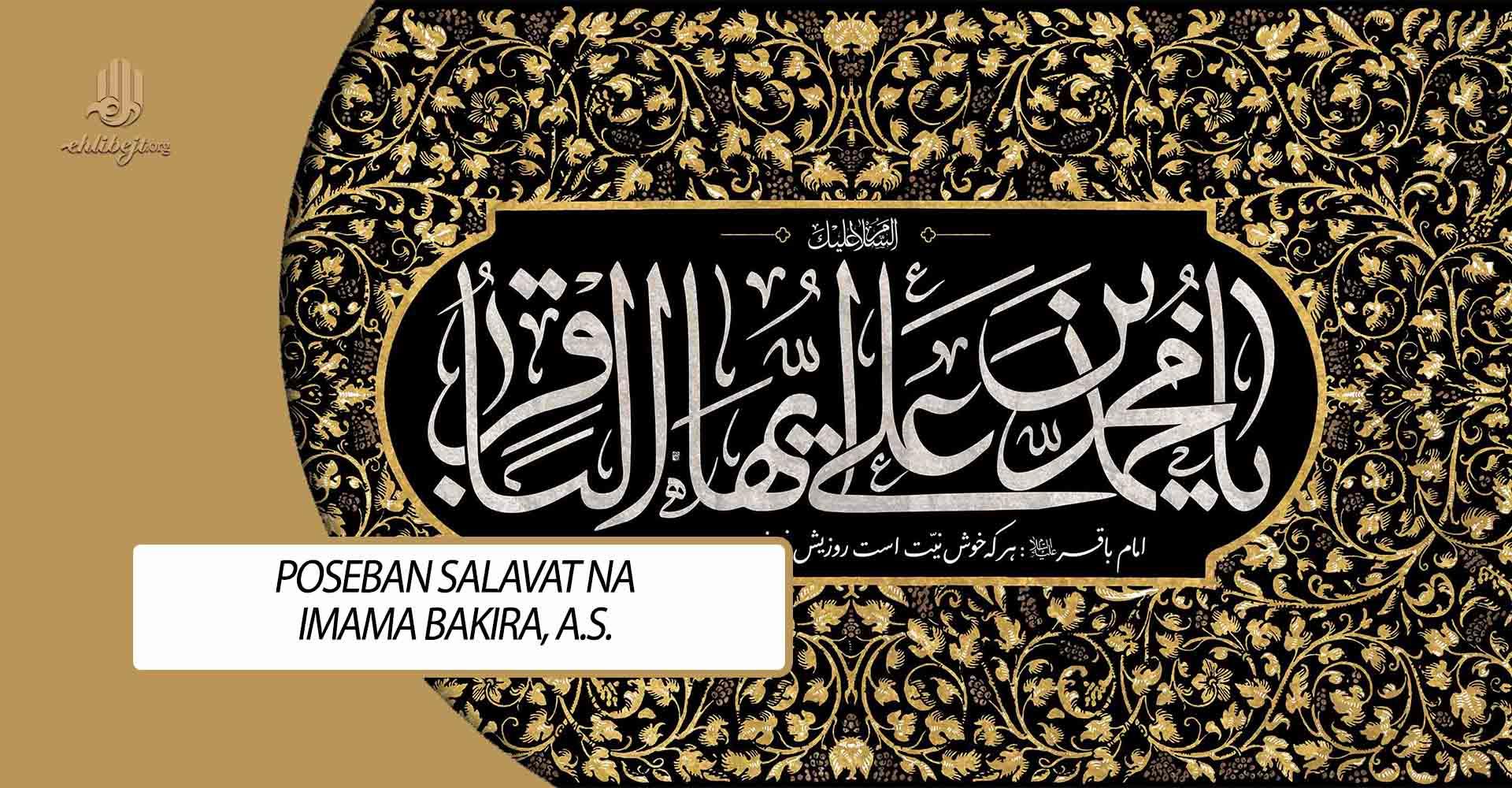 Poseban salavat na Imama Bakira, a.s.