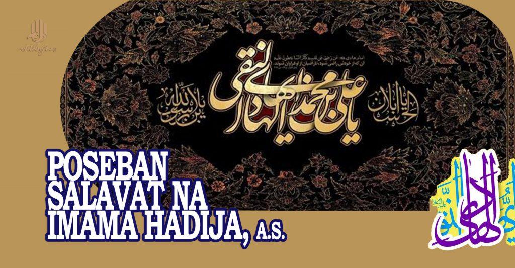 Poseban salavat na Imama Hadija, a.s.