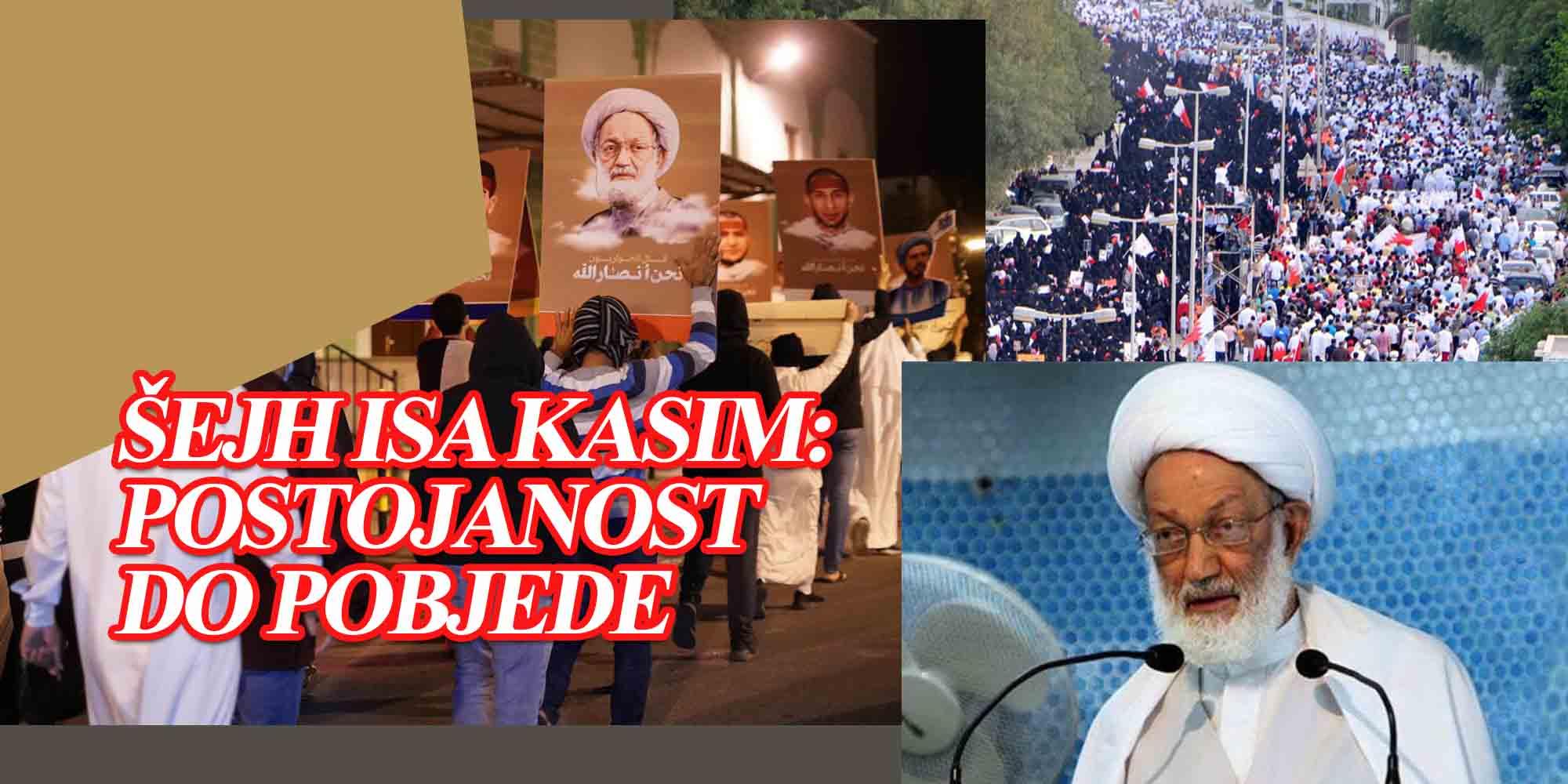 Šejh Isa Kasim na desetoj godišnjici narodne revolucije u Bahreinu: Postojanost do pobjede