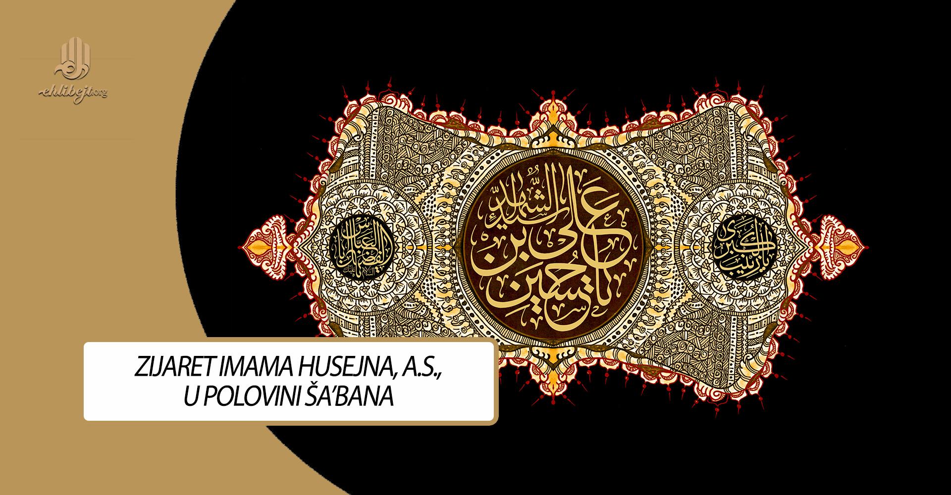 Zijaret Imama Husejna, a.s., u polovini ša'bana