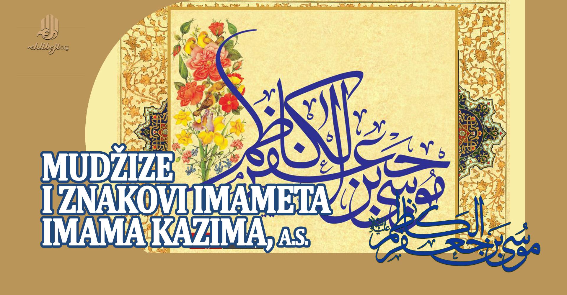 Poglavlje o mudžizama i znakovima imameta Imama Kazima, a.s.