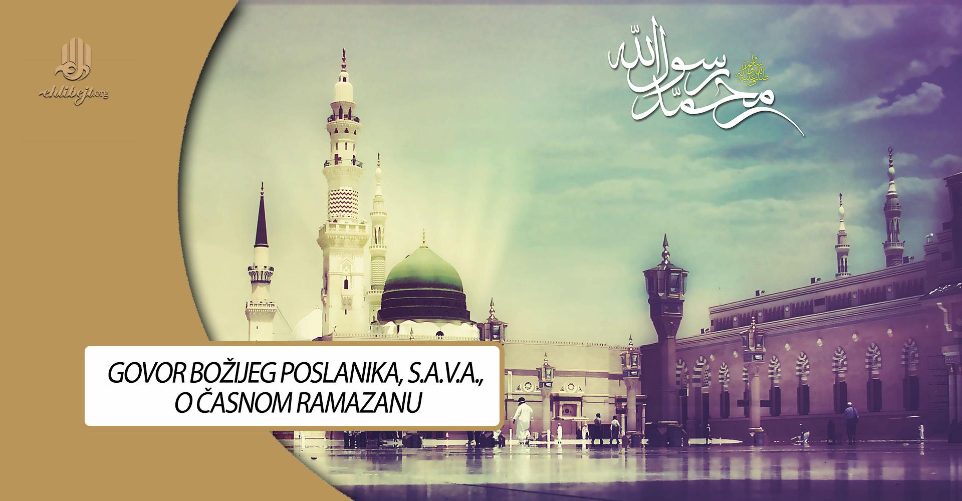 Govor Božijeg Poslanika, s.a.v.a., o časnom ramazanu