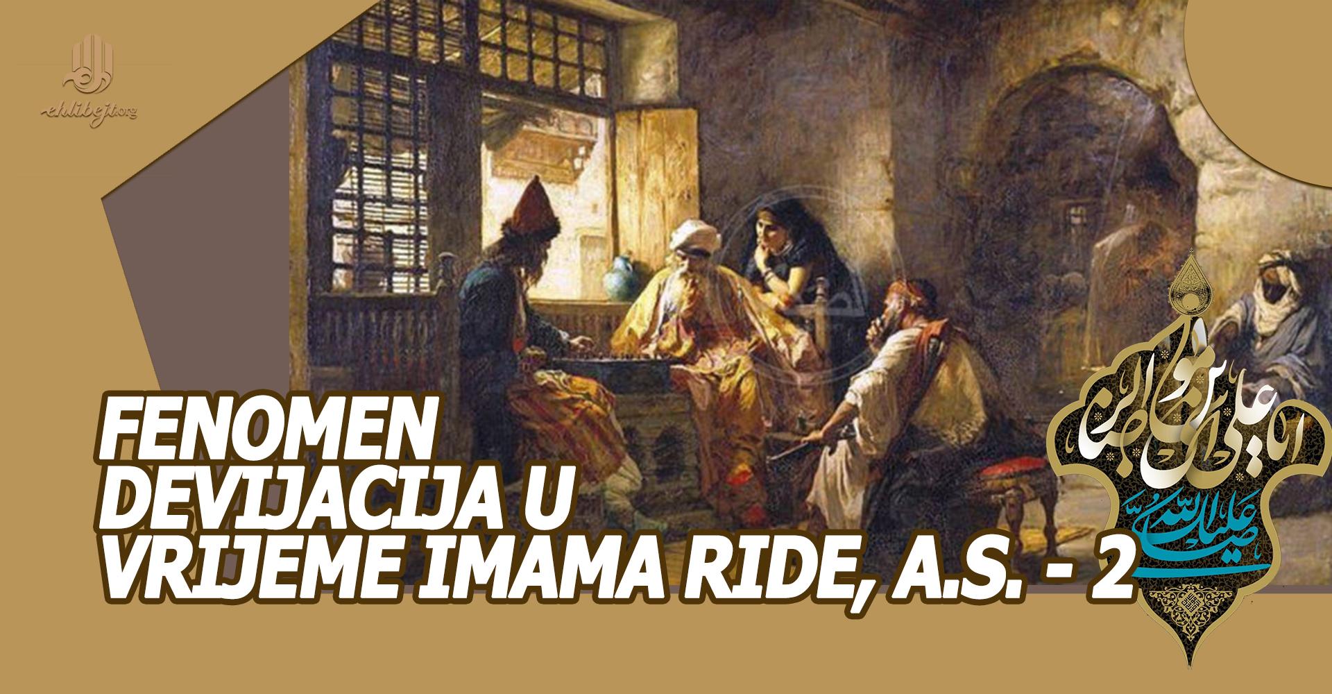 Fenomen devijacija u vrijeme Imama Ride, a.s. - 2