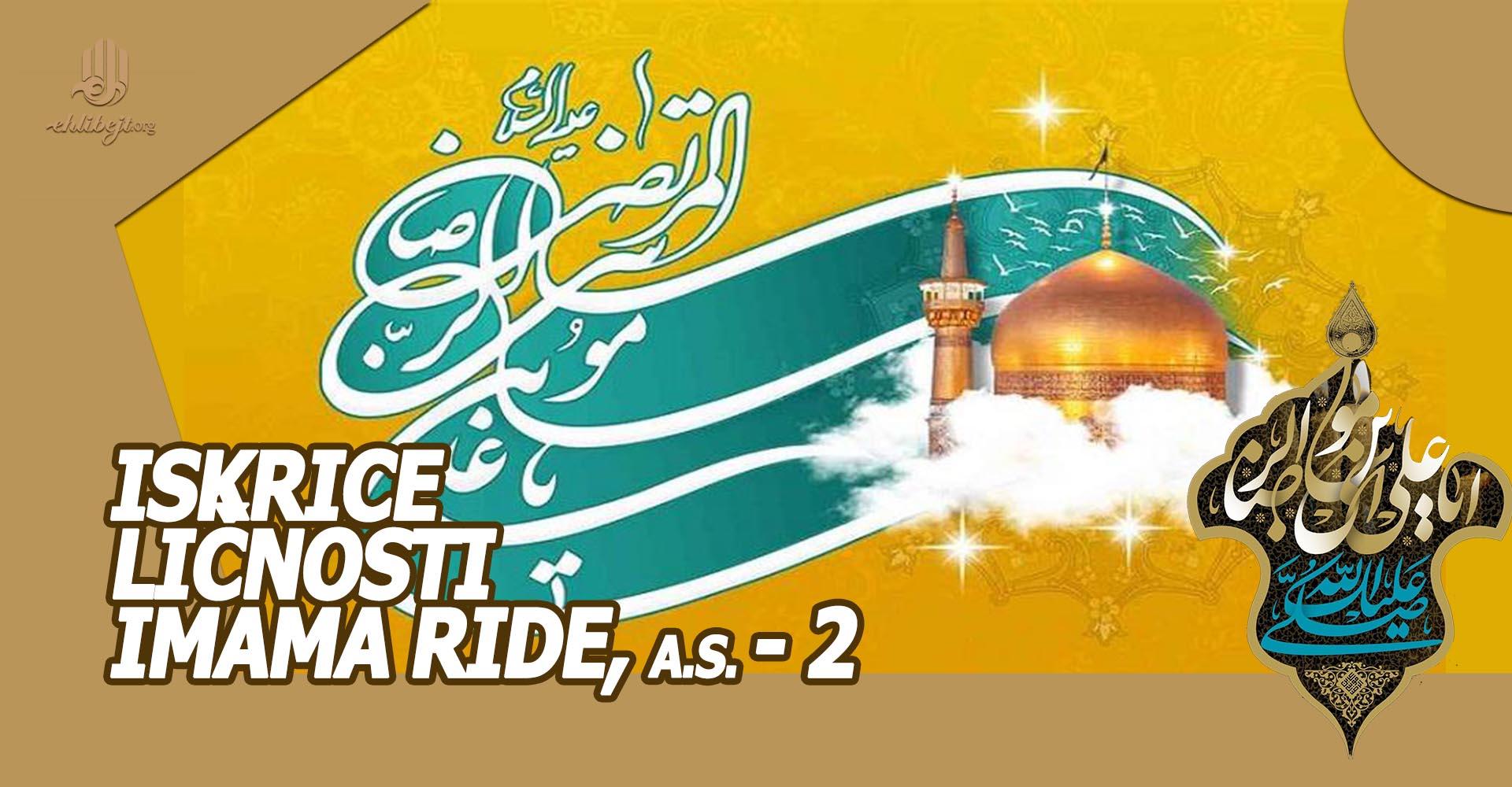 Iskrice ličnosti Imama Ride, a.s. - 2