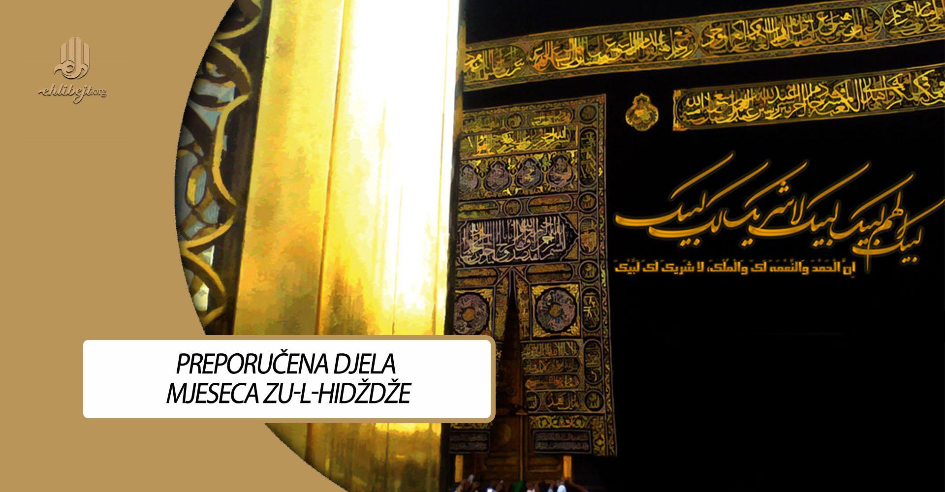 Preporučena djela mjeseca zu-l-hidždže