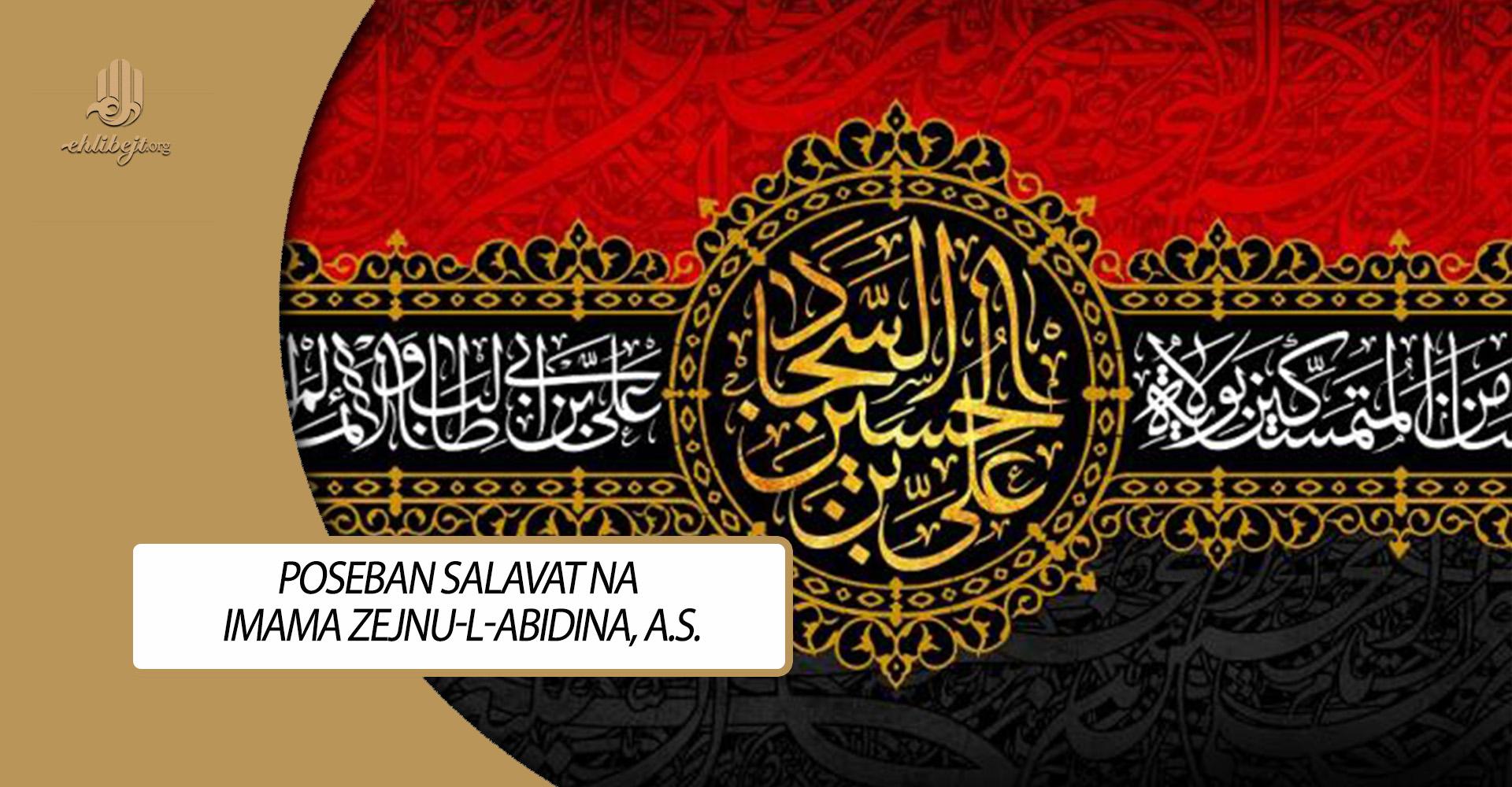 Poseban salavat na Imama Zejnu-l-Abidina, a.s.