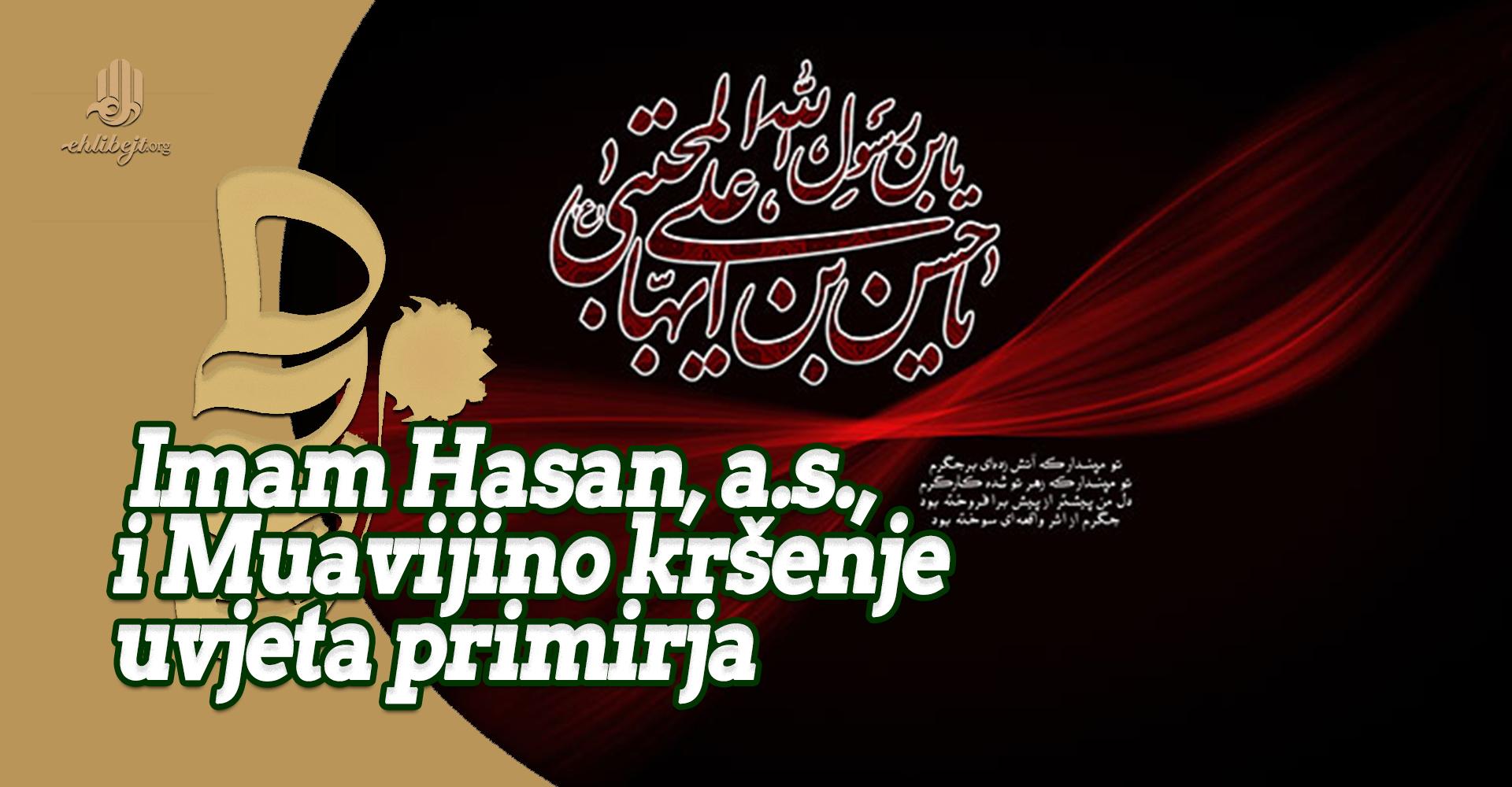 Imam Hasan, a.s., i Muavijino kršenje uvjeta primirja