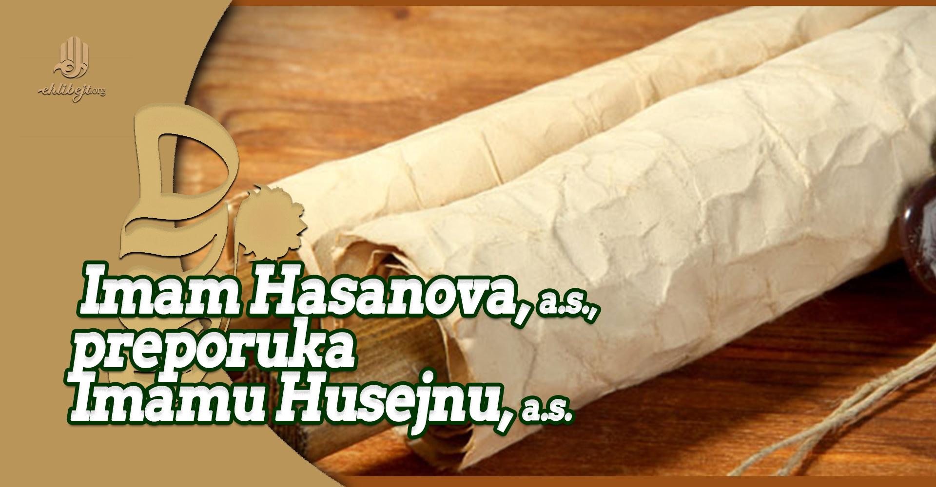 Imam Hasanova, a.s., preporuka Imamu Husejnu, a.s.