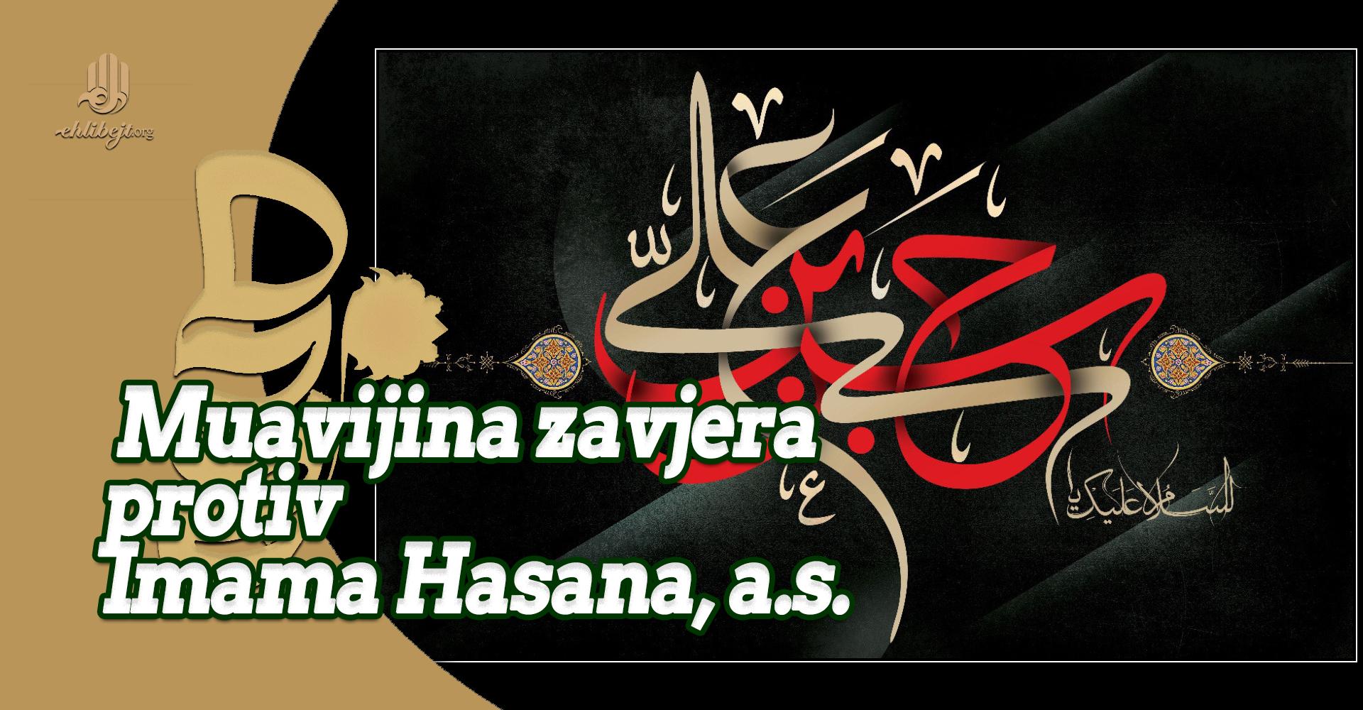 Muavijina zavjera protiv Imama Hasana, a.s.