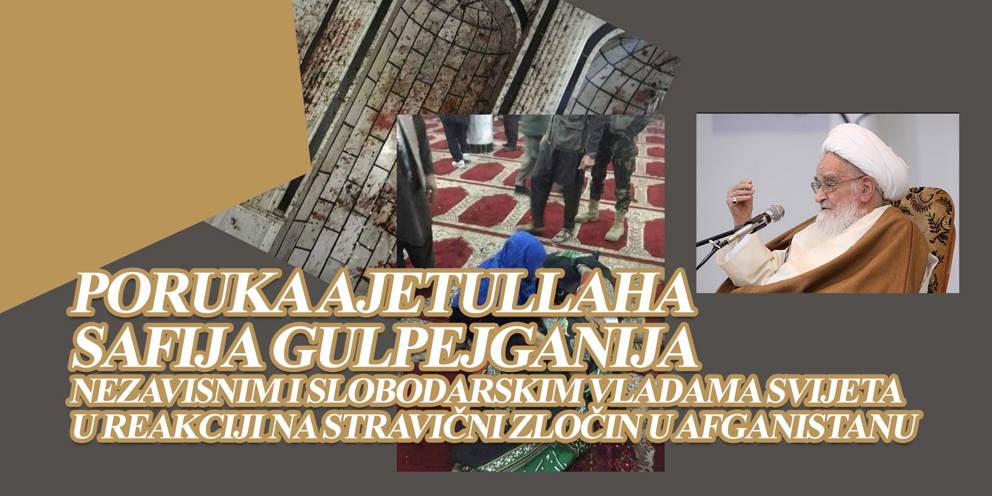 Poruka ajetullaha Safija Gulpejganija u reakciji na stravični zločin u Afganistanu