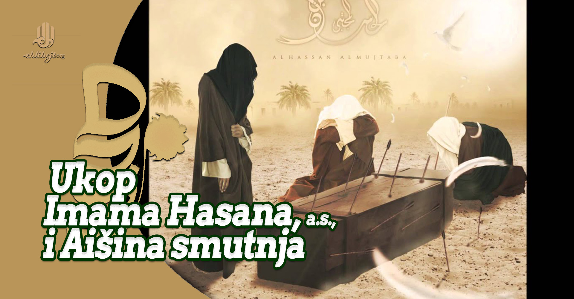 Ukop Imama Hasana, a.s., i Aišina smutnja